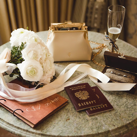 Wedding photographer Mariya Cyganok (Mashsnimay). Photo of 15.03.2018
