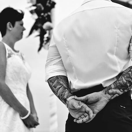 Fotógrafo de bodas Martin Rojas (MartinRojasPhot). Foto del 23.06.2017