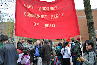 Photo: The Communist Party of Iraq makes its presence felt in Toronto.