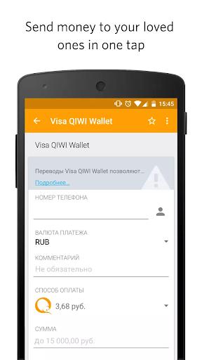 QIWI Wallet  screenshots 3