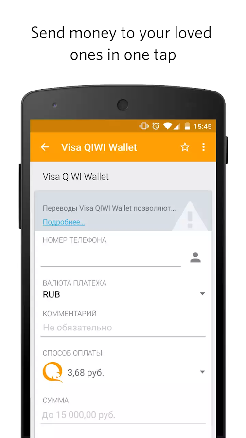 Screenshots of Visa QIWI Wallet for iPhone