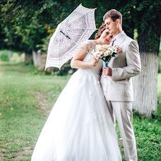 Wedding photographer Aleksandr Egorov (EgorovFamily). Photo of 12.04.2017