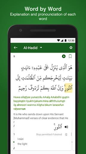 Muslim Ummah - Quran, Prayer Times, Qibla, Ramadan  screenshots 8