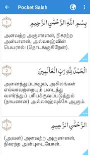 Pocket Salah - náhled