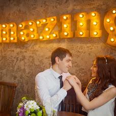 Wedding photographer Anastasiya Tretyak (nastik). Photo of 16.03.2017