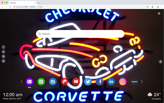 Chevrolet New Tab Page  Top Wallpapers Themes
