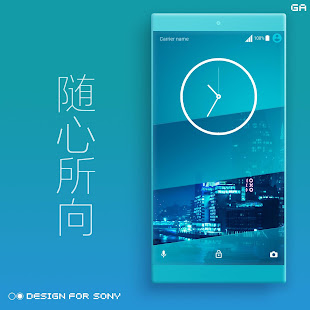 Download LITTLE™ XPERIA Theme | A CYAN  apk screenshot 6