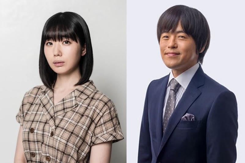 [迷迷音樂]前 電波組.inc 成員 夢眠ねむ 和 バカリズム 宣布結婚!