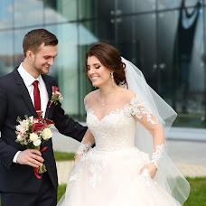 Wedding photographer Andrey Basov (Basov31). Photo of 02.05.2018