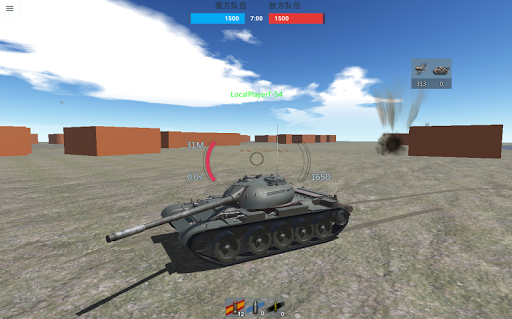 Panzer War[Open Source] for PC