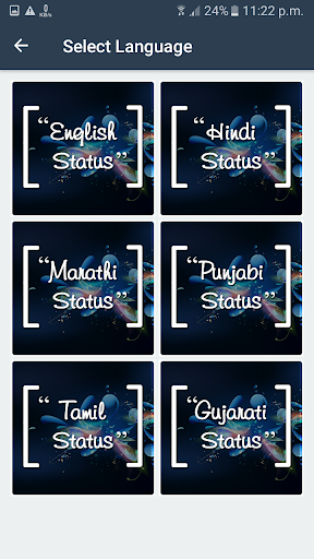 Latest Status Quotes & Stickers ( GIF Wallpaper ) App Report on