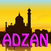 Azan Mp3 Beautiful Adzan