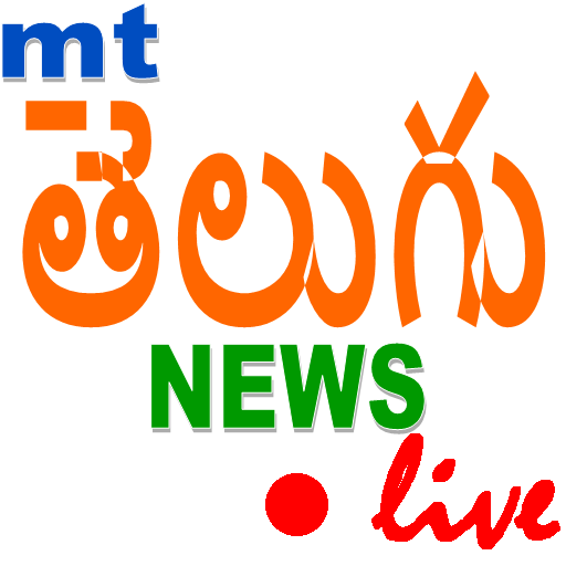 MT Telugu News Live