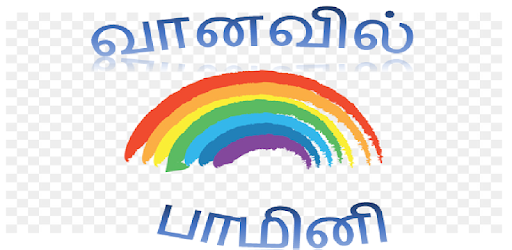 Vanavil Bamini Font Viewer - Apps on Google Play