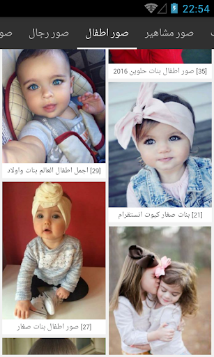 Beautiful Girls Pictures 1.00 screenshots 6