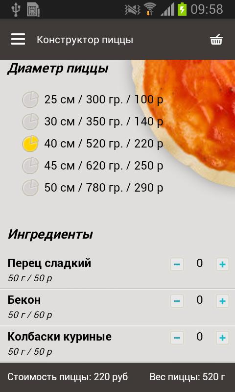 Рецепты блюд из рыбы леща