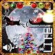 Christmas Live Wallpaper (app)