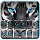 Fierce Tiger Eyes Keyboard Theme apk