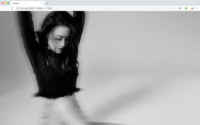 Li Qin New Tab & Wallpapers Collection