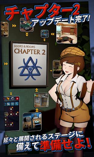 脱出ゲーム : ドアスアンドルームズ 3