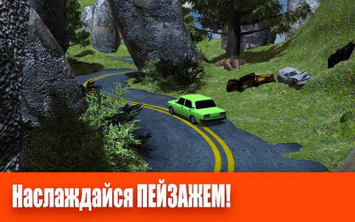 Lada Baku Driving 3D