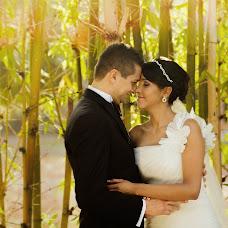 Photographe de mariage Jorge Pastrana (jorgepastrana). Photo du 18.11.2014