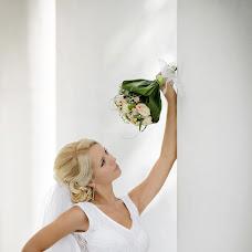 Wedding photographer Sergey Otkidach (Otkidach). Photo of 15.09.2015