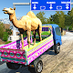 Qurbani Truck Eid Animals Transporter Truck 2018 (game)