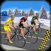 سباق المدقع دراجات2017