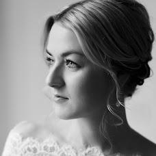 Wedding photographer Anastasiya Brayceva (fotobra). Photo of 15.05.2018