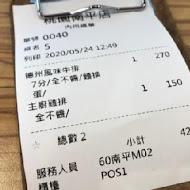 孫東寶台式牛排(桃園南平店)