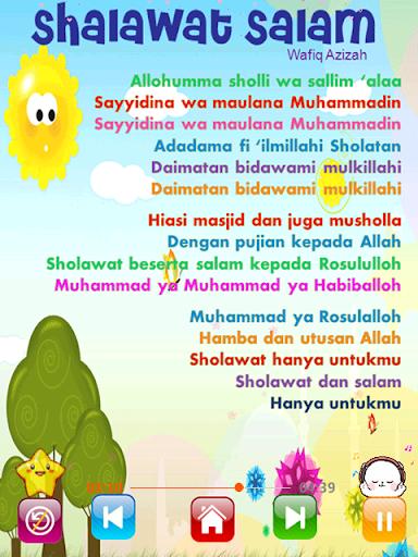 Lagu Sholawat Anak Lengkap filehippodl screenshot 5
