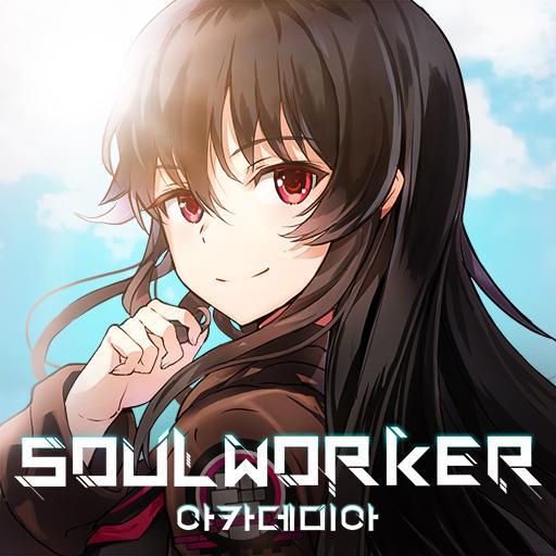 Soul Worker Academy
