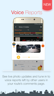 ‪📍Bey2ollak Traffic 🗺MAPS + ETA 🗺 بيقولك مرور📍‬‏- screenshot thumbnail