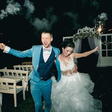 Wedding photographer Lola Alalykina (lolaalalykina). Photo of 09.11.2018