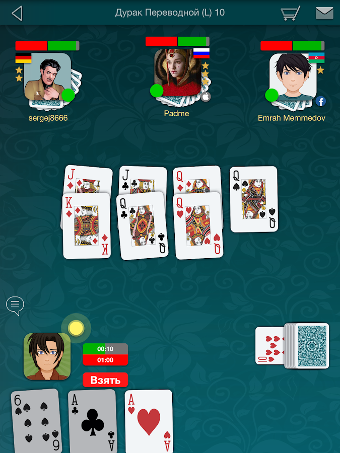 играть карты дурак знакомства