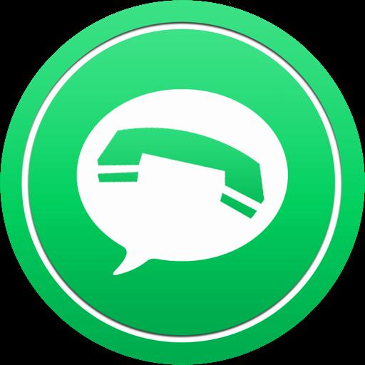 通讯のFree Phone Calls LOGO-記事Game