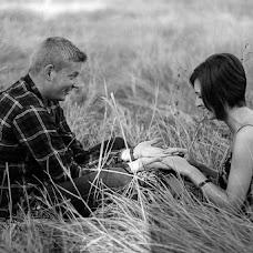 Wedding photographer Sofiya Lomanskaya (Sofik). Photo of 17.09.2014