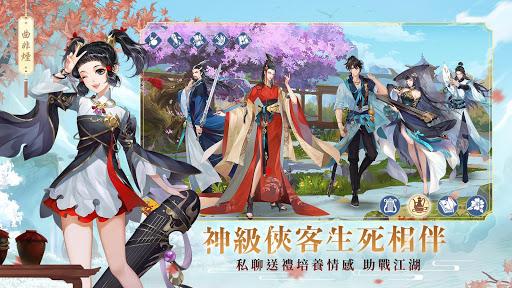 新笑傲江湖M screenshot 5