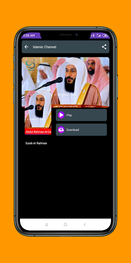 Islamic Channel screenshot 5