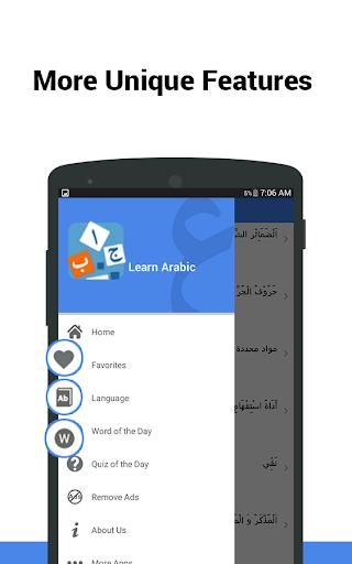 Learn Arabic - Language Learning App screenshot 5