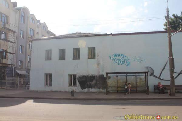"Залишки довоєнної синагоги ""Олицький Бесгамедрaш"""