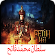 Sultan Muhammad Al Fatih History Urdu (Ertugrul) for PC-Windows 7,8,10 and Mac