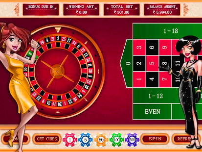 Casino Roulettes -Free- screenshot thumbnail