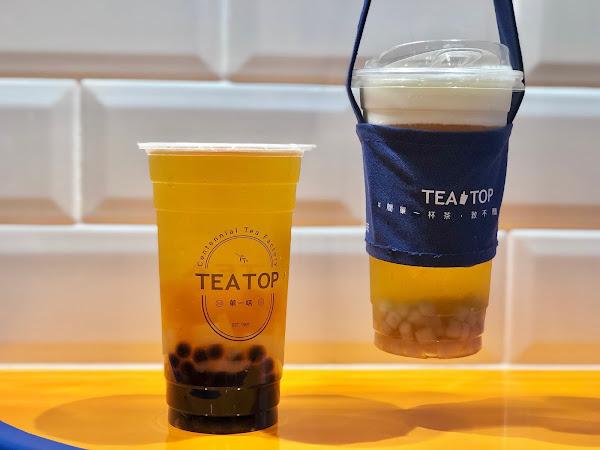 台灣第一味-昆陽店