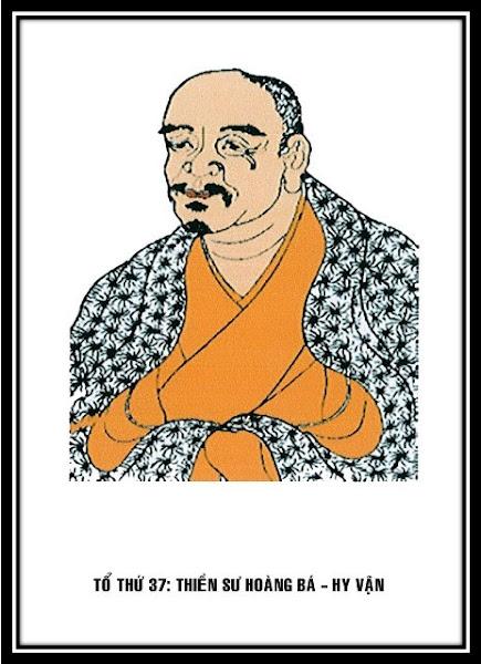 Tiểu sử Tổ Hoàng Bá – Hy Vận Thiền Sư (Thiền Tông Trung Hoa)