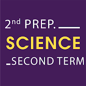 El-Moasser Science 2prep . T2