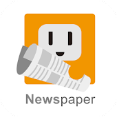 UDN Newspaper