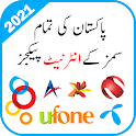 All Network Internet Packages 2021 icon