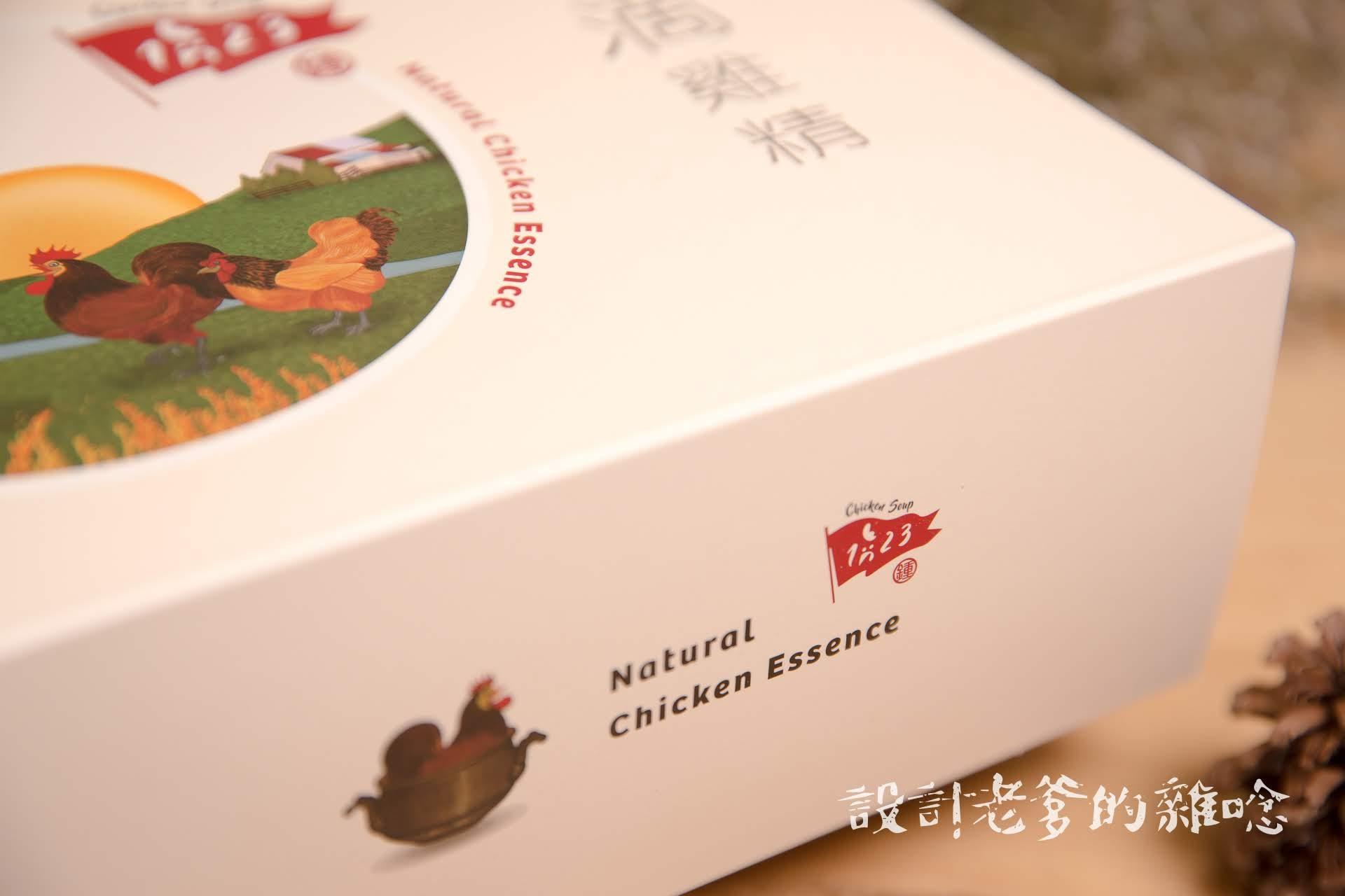 微涼天的金色能量!123雞式燴社...純粹精華,滋補養身滴雞精!
